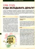 Спрос — 2.96 (20) - страница