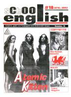 School English № 18 (074) 28.11.2002 скачать бесплатно или читать онлайн