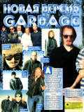 Cool № 25 16.06.1998 - страница