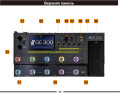 Гитарный процессор MOOER GE300 — инструкция на русском языке - страница