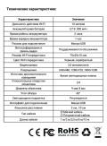 Видеокамера-эндоскоп с Wi-Fi — инструкция на русском языке - страница