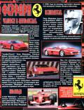 Классный журнал 23 (95) 2001 - страница
