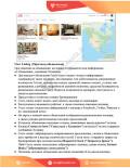 Makent — скрипт-клон сервиса Airbnb — инструкция на русском языке - страница