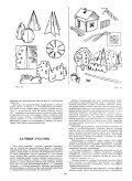 Гагарин Б. Г. — Конструирование из бумаги - страница