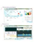 Универсальный смарт-браслет HRS-W2P — инструкция на русском языке - страница