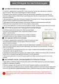 Кошелек со встроенной батареей — инструкция на русском языке - страница