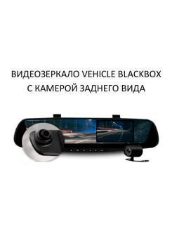 Видеорегистратор Vehicle Blackbox с камерой заднего вида — инструкция на русском языке