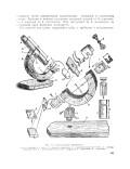Хотиловская Л. — Умелые руки - страница
