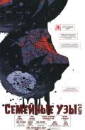 Человек-Паук/Spider-Man 13.2011 (218) - страница