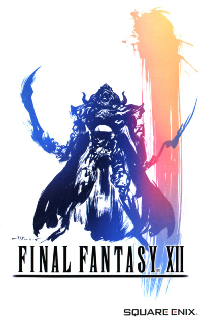 Final Fantasy XII — Owner's Manual - обложка