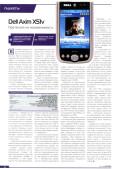 проDigi #03 (5) май 2006 - страница