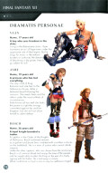 Final Fantasy XII — Owner's Manual - страница