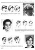 Рид У. – Фигура. Методика рисования и построения - страница