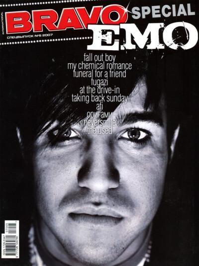 Bravo спецвыпуск № 5 2007 EMO special - обложка