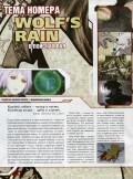 AnimeGuide № 1, ноябрь 2003 г. - страница