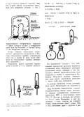 Горизонты техники для детей 04.1989 (323) - страница