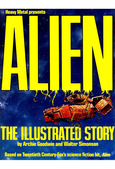 Alien — The Illustrated Story - обложка