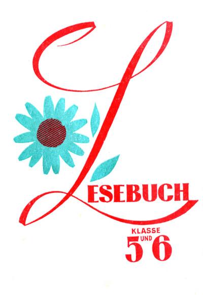 Григорьева В. М., Бим И. Л. — Книга для чтения на немецком языке к учебникам 5-6 классов - обложка