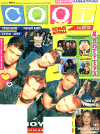 Cool № 22 26.05.1998 скачать бесплатно или читать онлайн
