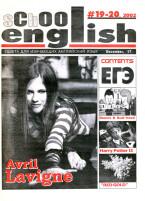 School English № 19-20 17.12.2002 скачать бесплатно или читать онлайн
