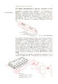 Токхейм Р. — Основы цифровой электроники - страница