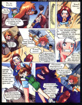Классный журнал 29 (54) 2000 - страница
