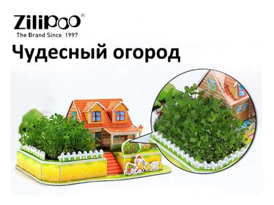 Живой 3D Пазл MY Zilipoo — Чудесный огород — инструкция на русском языке - обложка
