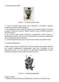 Сверхтихий станок для обжима клемм SWT-2500 (DG-1T/1.5T/2T) — инструкция на русском языке - страница