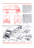 """ЮТ"" для умелых рук 10.1981 - страница"