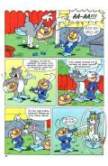 Том и Джерри - страница