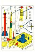 Горизонты техники для детей 06.1990 (337) - страница