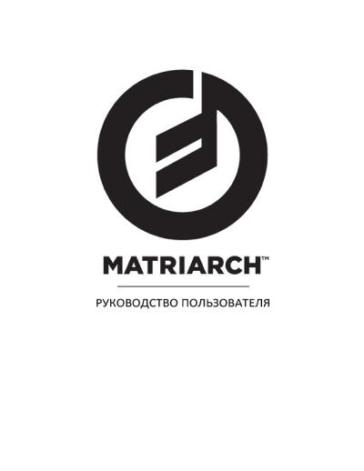 Аналоговый синтезатор Moog Matriarch — инструкция на русском языке - обложка