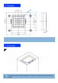 Встраиваемая потолочная лейка Steamtec — инструкция на русском языке - страница