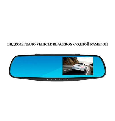 Видеорегистратор Vehicle Blackbox — инструкция на русском языке - обложка