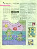 Sandra русская версия 06.1994 - страница