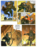 Классный журнал 22 (94) 2001 - страница