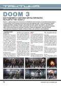 Страна игр № 18 (171) сентябрь 2004 - страница