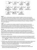 Цифровой динамометр 2-2000k — инструкция на русском языке - страница