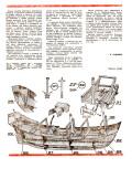 «ЮТ» для умелых рук 12.1983 - страница